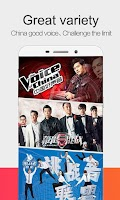 Screenshot of Letv