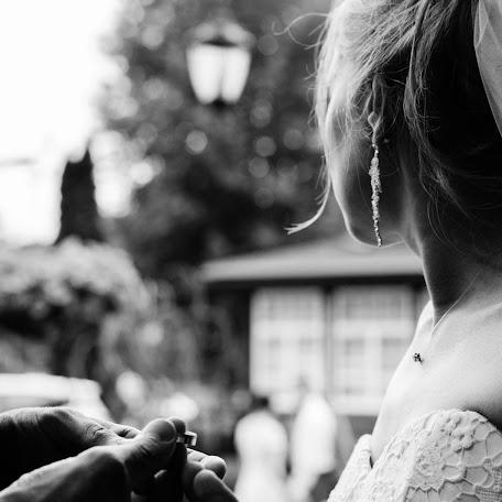 Свадебный фотограф Анастасия Мармеладова (nessmarmeladova). Фотография от 04.12.2017