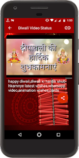Diwali Video Status - Share your wishes via video - náhled