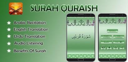 Surah Quraysh - Free Android app | AppBrain