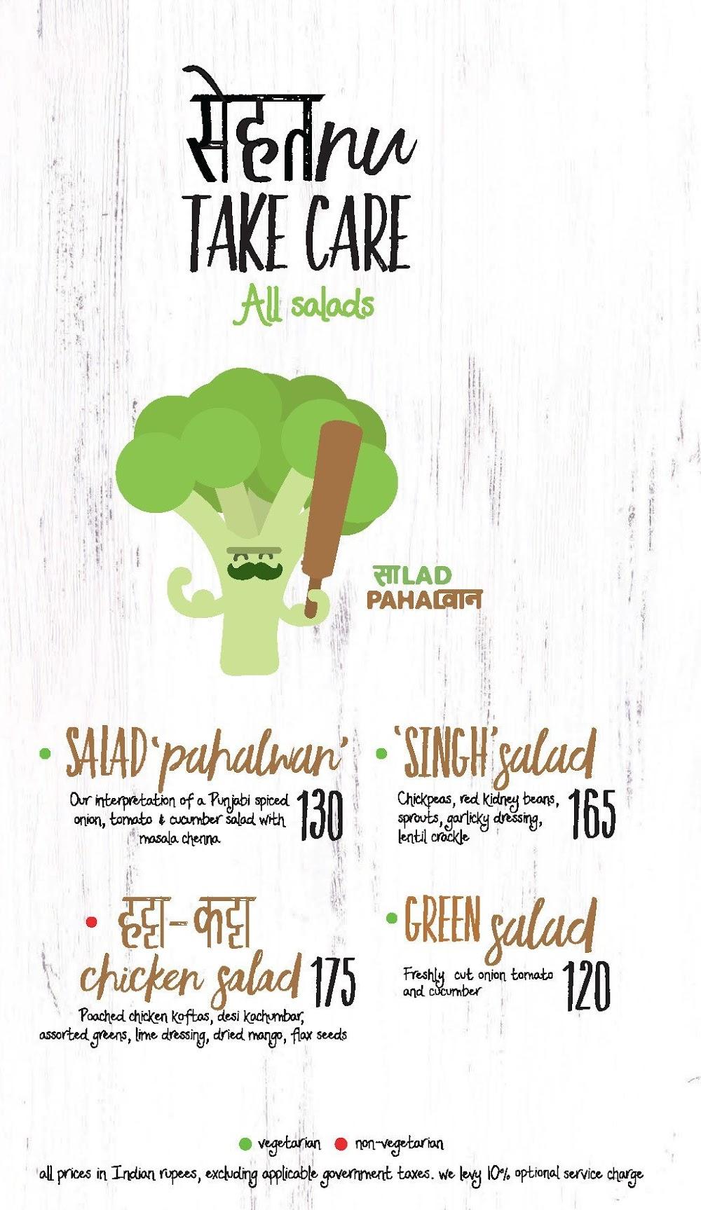 Made In  Punjab menu 11
