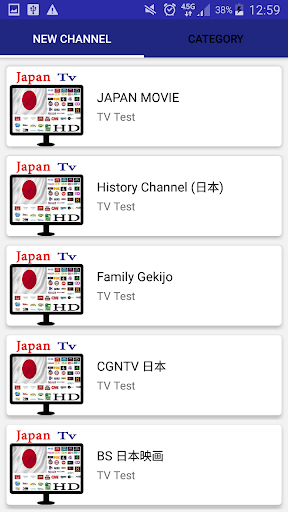 Japan TV : Live stream television App Report on Mobile Action - App