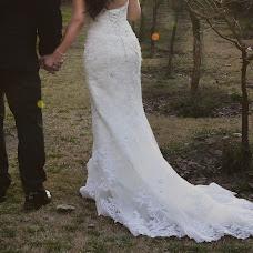 Wedding photographer Raquel Vasquez (raquelvasqueze). Photo of 10.10.2017