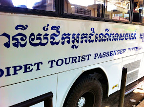 Photo: Free shuttle bus to Poipet Tourist Passenger International Terminal.