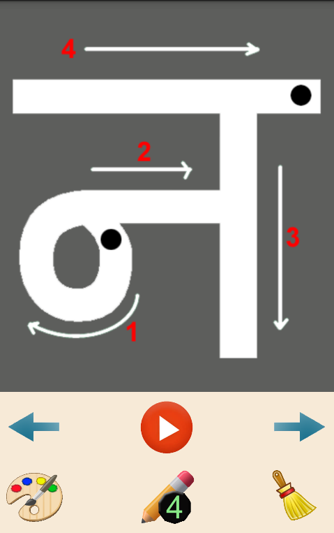 Write Hindi Letters - Android Apps on Google Play