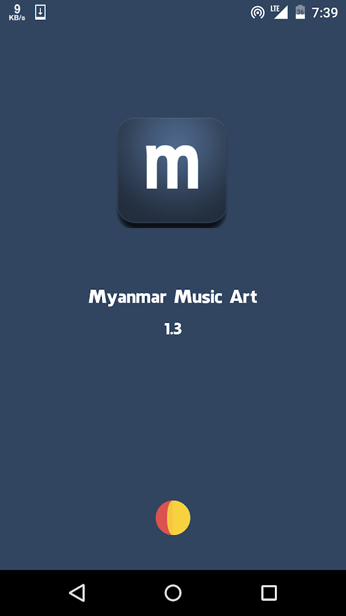 Myanmar Music Art- screenshot