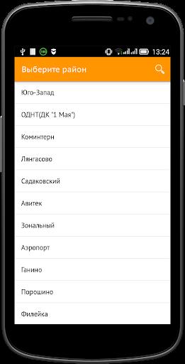 Taisun | u041au0438u0440u043eu0432 3.6.4 screenshots 1