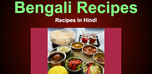 Bengali recipes in hindi apps on google play forumfinder Images
