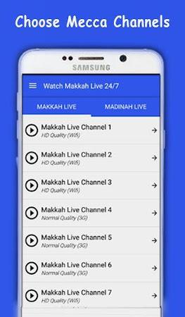 Watch Makkah & Madinah Live HD 2.0 screenshot 2092025