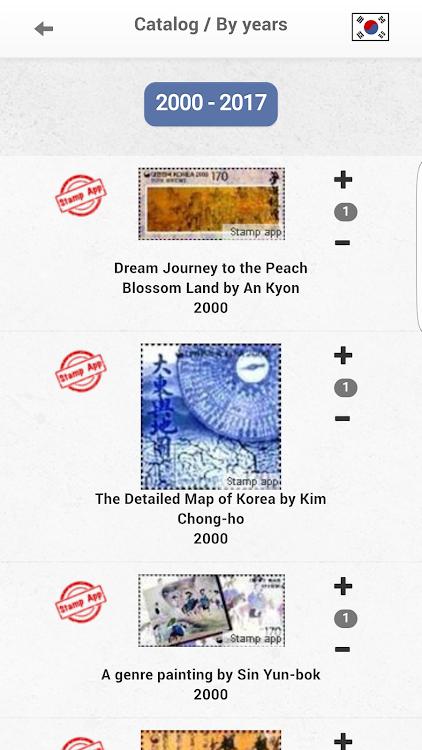 Ιστοσελίδες γνωριμιών Σεούλ Κορέα