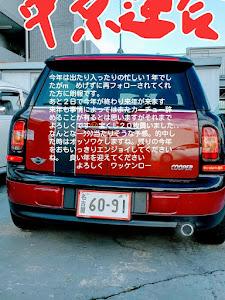 バモス HM1 のカスタム事例画像 中京連合 斬り込み隊長 o(゚▽^)ノさんの2018年12月29日12:25の投稿