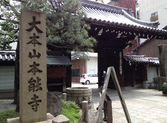 honnouji-01