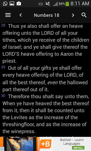 King James Bible - KJV Offline Free Holy Bible  screenshots 5