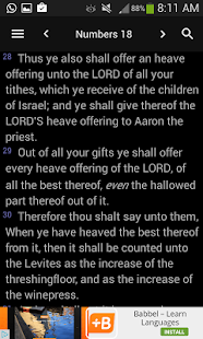 King James Bible - KJV Offline- screenshot thumbnail