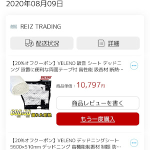 ステップワゴンスパーダ RP5 G.EXハイブリッドホンダセンシングのカスタム事例画像 ☆syota☆さんの2020年08月13日07:02の投稿