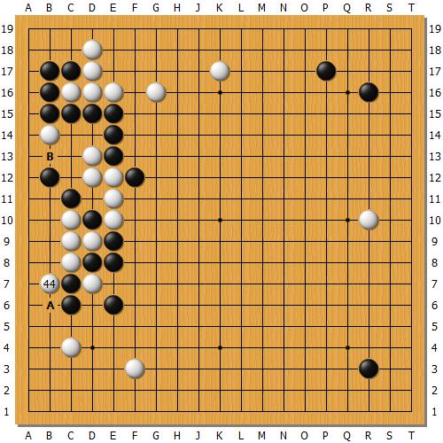 13NHK_Go_Sakata32.png