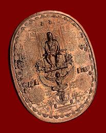 เหรียญเจ้าตาก มหายันต์ อ.หม่อม พิมพ์นั่งทรงครุฑ ปี 50 หายากแล้ว สวย+ซองเดิม!