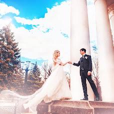 Wedding photographer Svetlana Komleva (Skomleva). Photo of 05.05.2015