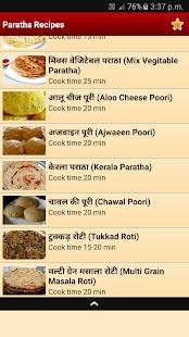 Paratha Recipes- Hindi screenshot