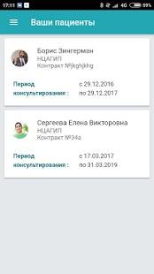 Medsenger Врач - náhled