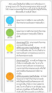 App Air4Thai APK for Windows Phone