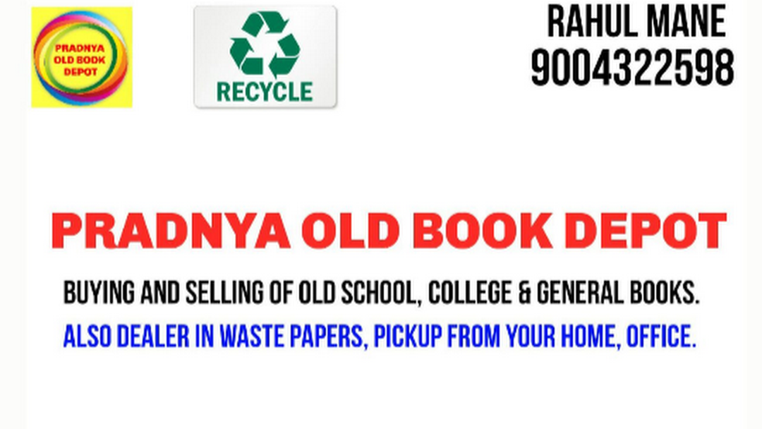 Pradnya old book depot and scrap paper merchant - Second