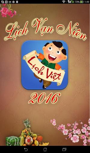 Lich Van Nien 2016 - Lich Viet