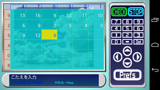百マス計算ドリル - ピンク