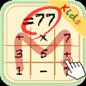 MathPath for Kids