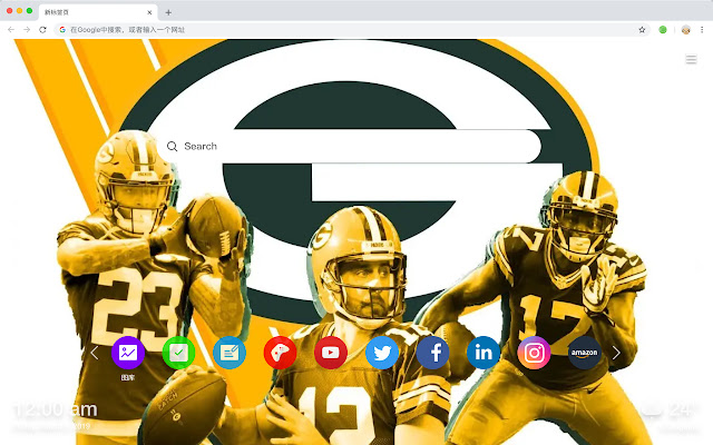 Green Bay Packers New Tab