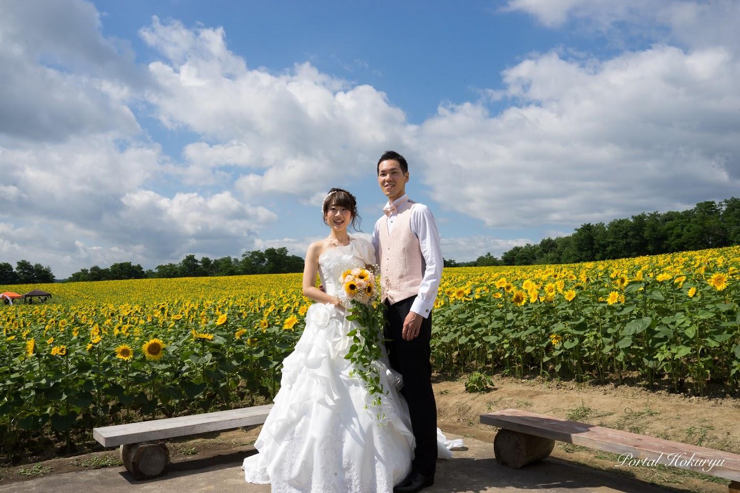 須田喜昭さん・沙斗子さんの人前結婚式