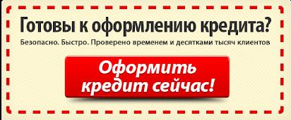 займ под залог документов хабаровск