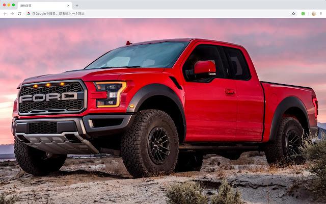 Pickup truck pop HD car New Tab Page Theme