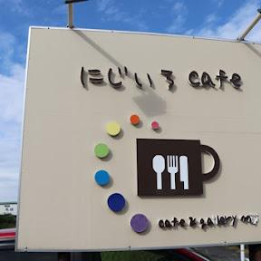 愛知県稲沢市のにじいろcafe は5種類から選べる豪華モーニングセットが人気!