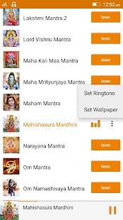 Hindu All God Mantra, Free Chant Meditation Relax - náhled