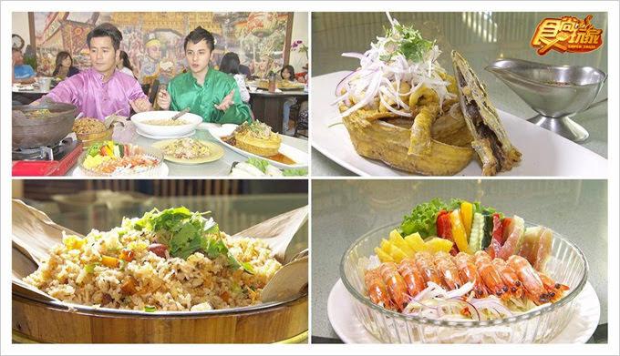 食尚玩家屏東美食武弄園創意海鮮館