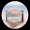 Kaaba Inside  - الكعبة المشرفة icon