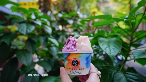 免費贈送一百元冰淇淋,好康報 –吉拉朵義式手工冰淇淋
