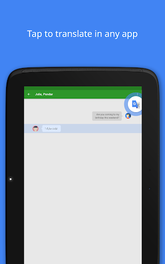 Screenshot 5 for Google Translate's Android app'