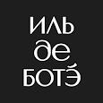 ИЛЬ ДЕ БОТЭ - магазин косметики и парфюмерии