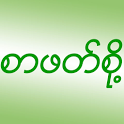 Myanmar Reader icon