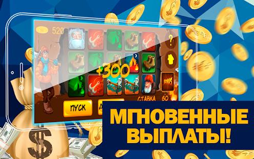lucky casino master hack