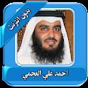 alajmi Quran complète gratuit icon
