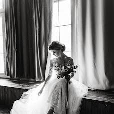 Wedding photographer Irina Kelina (ireenkiwi). Photo of 11.08.2018