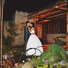 Nhiếp ảnh gia ảnh cưới Mateo Jara (mateojara). Ảnh của 22.11.2018
