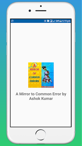A Mirror of Common Error by Ashok Kumar OFFLINE 1.3 screenshots 1