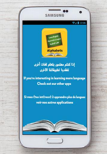Learn English: Alphabet