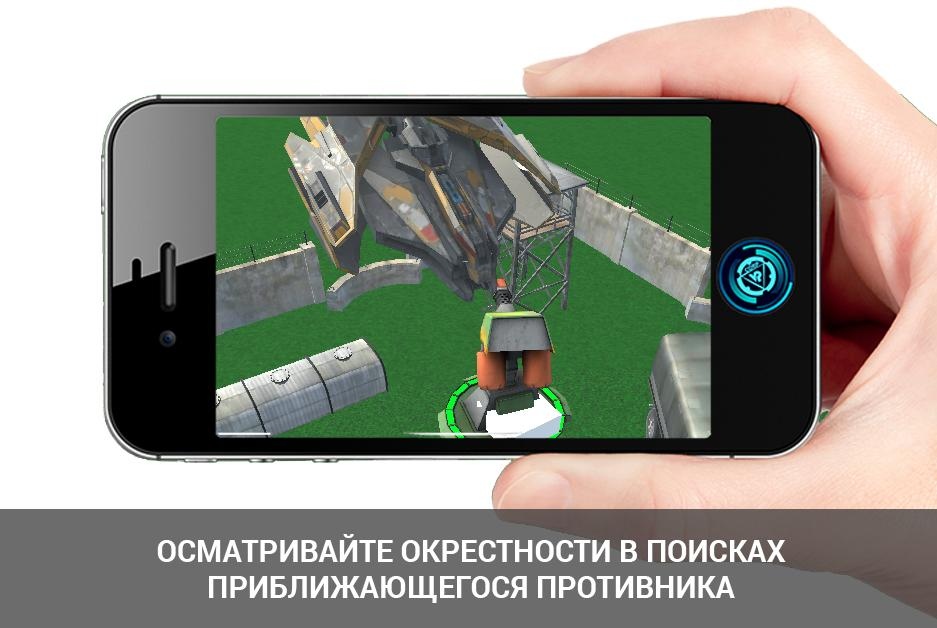 23 февраля c VR CORP- screenshot