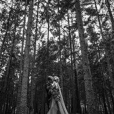 Wedding photographer Aleksandr Aushra (AAstudio). Photo of 10.02.2018