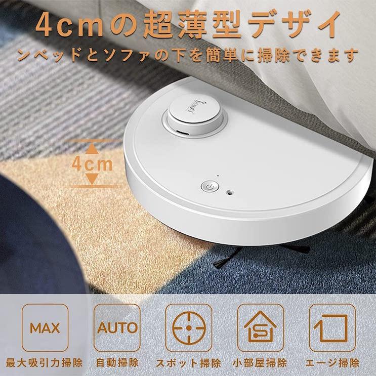 スイープロボット強力な吸引水拭き小型&薄型&モップタイプロボット